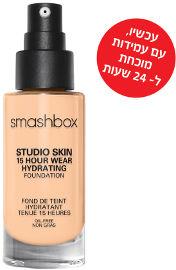 smashbox STUDIO SKIN 24 HOUR WEAR FOUNDATION מייק אפ עמיד עד 24 שעות 2.0