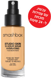 smashbox STUDIO SKIN 24 HOUR WEAR FOUNDATION מייק אפ עמיד עד 24 שעות 2.22