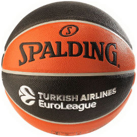 Spalding כדורסל יורוליג ספולדינג TF500 מס 7