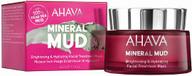 AHAVA MINERAL MUD מסכת לחות וגוון עור בהיר