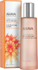 AHAVA שמן יבש לגוף בניחוח מנדרינה וארז