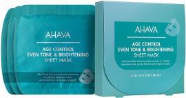 AHAVA AGE CONTROL סט מסכות בד לגוון עור אחיד