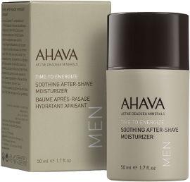 AHAVA קרם לחות לאחר גילוח לגבר