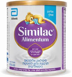 סימילאק סימילאק אלימנטום- תרכובת מזון לתינוקות היפואלרגנית