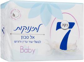 נקה 7 סבון מוצק לתינוקות בעלי עור עדין ורגיש