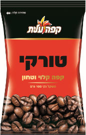 עלית קפה טורקי קלוי וטחון