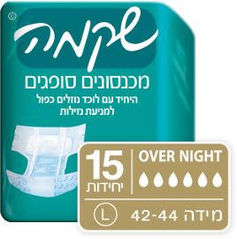 שקמה מכנסונים סופגים לילה סופר נייט מידה 42-44 L