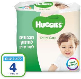האגיס מגבונים לחים לתינוק ללא בישום