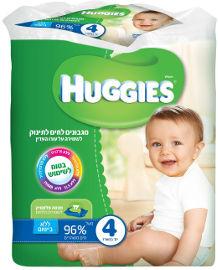 האגיס מגבונים לחים לתינוק עם מכסה פלסטיק ללא בישום
