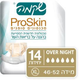 שקמה PRO SKIN מכנסונים סופגים מידה 46-52 XL