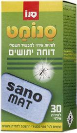 סנו מט לוחיות אידוי למכשיר חשמלי דוחה יתושים