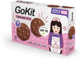 חלי ממן עוגיות בטעם שוקולד