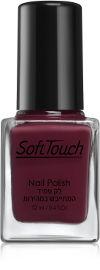 Soft Touch לק עמיד המתייבש במהירות