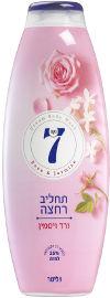 נקה 7 תחליב רחצה עשיר בלחות למגע רך וקטיפתי ורד ויסמין