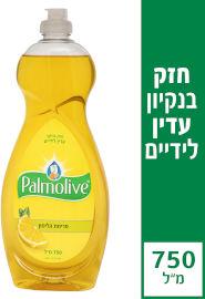 פלמוליב נוזל כלים פריחת הלימון
