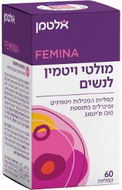 אלטמן מולטי ויטמין לנשים