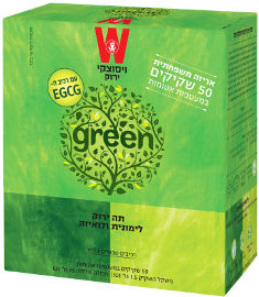 ויסוצקי תה ירוק לימונית ולואיזה