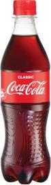 קוקה קולה קולה