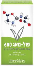 תרימוורה פול-מאג 600 כמוסות מגנזיום ביסגליצינט