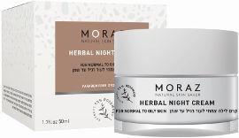 מורז קרם לילה טבעי לעור רגיל עד שמן