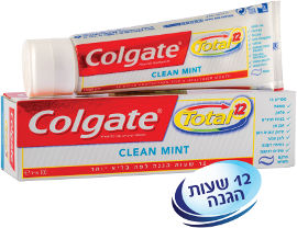 קולגייט טוטאל משחת שיניים קלין מינט