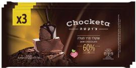 צ'וקטה שוקולד מריר מעולה 60%
