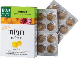 הדס רוניות סופר בטעם דבש לימון