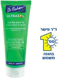אולטרסול AFTER-SUN ג'ל לחות לטיפול בעור אלוורה טבעית