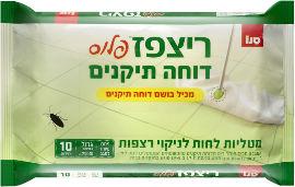 ריצפז פלוס דוחה תיקנים מטליות לחות לניקוי רצפות מכיל בושם דוחה תיקנים
