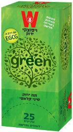ויסוצקי תה ירוק סיני קלאסי