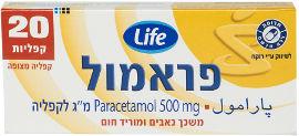 "Life פראמול 500 מ""ג"
