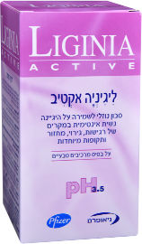 ליגיניה סבון נוזלי לשמירת היגיינה נשית אינטימית על בסיס מרכיבים טבעיים