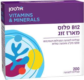 אלטמן ויטמין B12 מארז זוג
