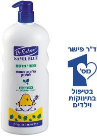קמיל בלו צמחי מרפא אל סבון ושמפו לתינוק