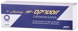 רפא זוסטריקס HP - קרם לשיכוך מקומי של כאבים במצבים של נוירלגיה פוסט - הרפטית ונוירופתיה סוכרתית