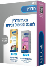 הדרין HEDRIN KIT ONCE SPRAY+PRO