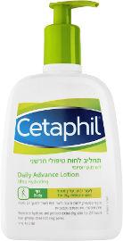 צטאפיל תחליב לחות טיפולי חדשני לשימוש יומיומי לגוף לעור יבש, עדין מאוד