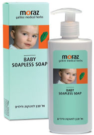 מורז אל סבון לתינוקות לעור רגיש