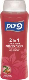 פינוק שמפו ומרכך לשיער יבש/פגום 2 ב-1