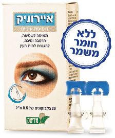 מדיטק איירוניק - תמיסת עיניים לשטיפה, הרטבה וסיכה ולהגברת לחות העין