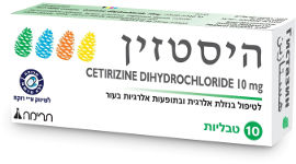 תרימה היסטזין - לטיפול בנזלת אלרגית ובתופעות אלרגיות בעור