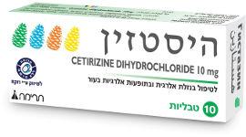 תרימה היסטזין לטיפול בנזלת אלרגית ובתופעות אלרגיות בעור