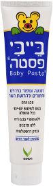 בייבי פסטה משחה לתינוק