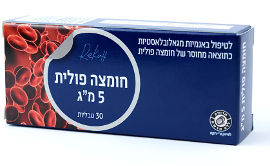 רקח OTC FOLIC ACID 5 MG   30 TAB