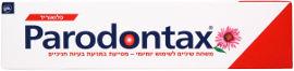 פרודונטקס משחת שיניים עם פלואוריד למניעת בעיות חניכיים