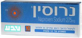 """נרוסין לטיפול בכאבי ראש, שיניים, גב ומחזור 275 מ""""ג"""
