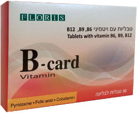 פלוריש בי קרד חומצה פולית (B9) וויטמיני B12, B6