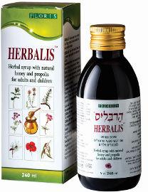 פלוריש סירופ צמחים עם דבש טבעי ופרופוליס למבוגרים וילדים