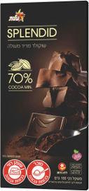ספלנדיד שוקולד מריר מעולה 70%
