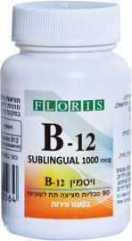 פלוריש טבליות מציצה תת לשונית ויטמין B12